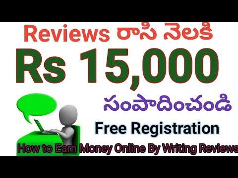 Wie man online Geld verdient, indem man Reviews in Telugu schreibt 100% echt