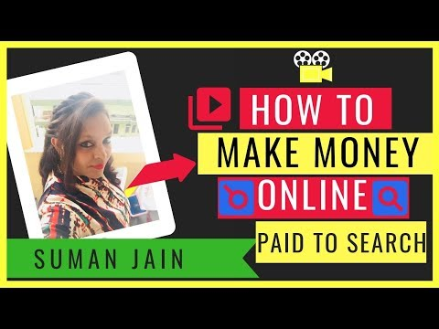 [HINDI] Der beste Weg, um Geld online zu verdienen 2019 (bezahlt für die Suche!) Wie wird man für die Suche bezahlt? L sumansmjain