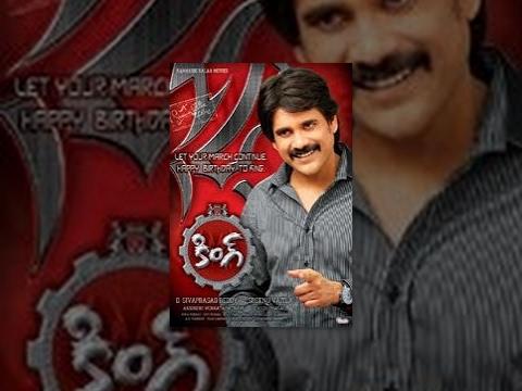 König Telugu Full Movie HD | Nagarjuna, Trisha, Mamta Mohandas, Srihari