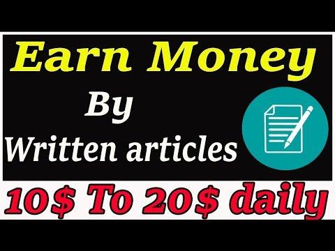 Für Artikel bezahlt | Artikel schreiben und Geld verdienen Dateneingabejob | Täglich 20 $ verdienen