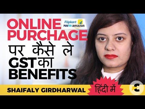 Wie Sie die Vorteile von GST beim Online-Kauf über E-Commerce-Portale von Shafaly Girdharwar nutzen können